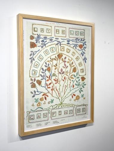 Jon Weary Print framed 1